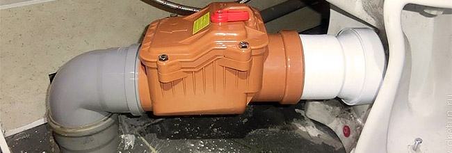 Установка обратного клапана на канализацию в квартире своими руками 27